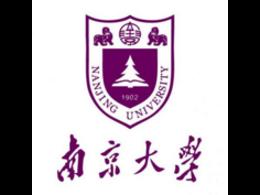 南京大学-系列化合物的设计与研发合成