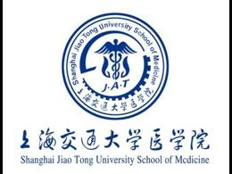 上海交通大学医学院-发表文章中化合物定制合成以及数据补充