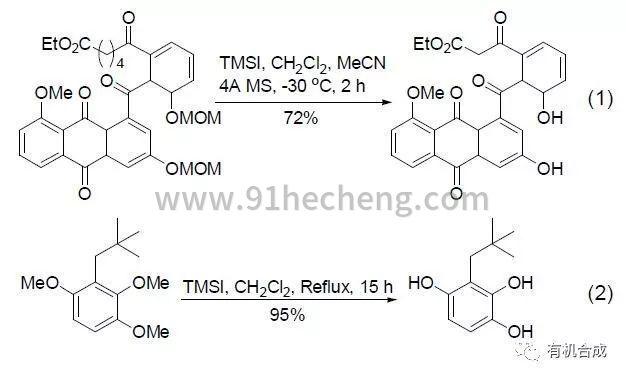 常用试剂----三甲基碘硅烷