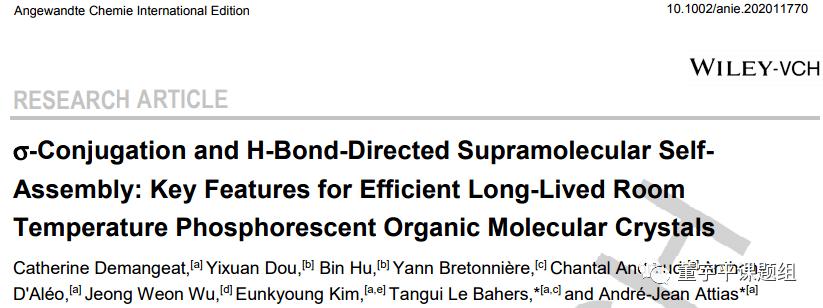 Angew.Chem.Int.Ed.   σ-共轭和氢键定向超分子自组装:高效长寿命室温磷光有机分子晶体的关键特征