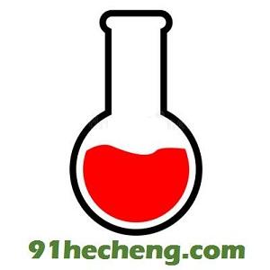 化学试剂定制合成网